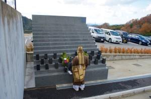 平成24年12月19日|道後聖墓苑永代供養墓【聖光】開眼法要