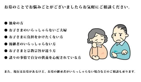 topbn_201309