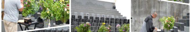 永代供養墓「聖光」合同法要