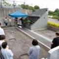 第8回・永代供養墓「聖光」合同法要式
